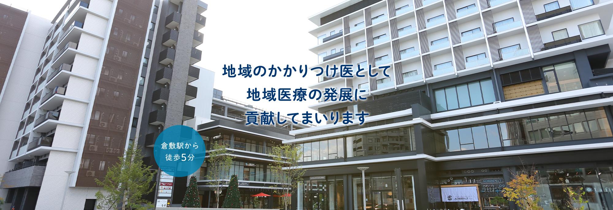 日本内視鏡学会専門医による苦しさと痛みに配慮した内視鏡検査をご提供します。